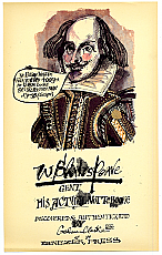 Shakespeare - Fine Art Poster